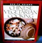 Picture of Chinese Vegetarian Cooking