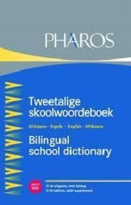Picture of Pharos Tweetalige Skoolwoordeboek/Bilingual School Dictionary
