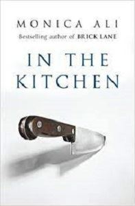 Picture of In The Kitchen